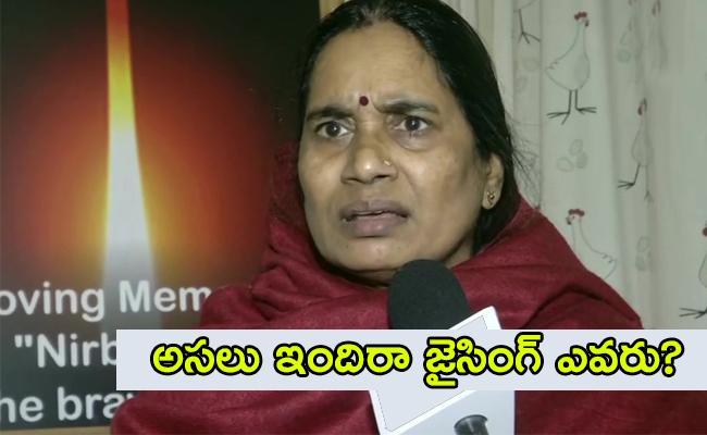 Nirbhaya Mother Slams Indira Jaising Over Follow Sonia Gandhi Example - Sakshi