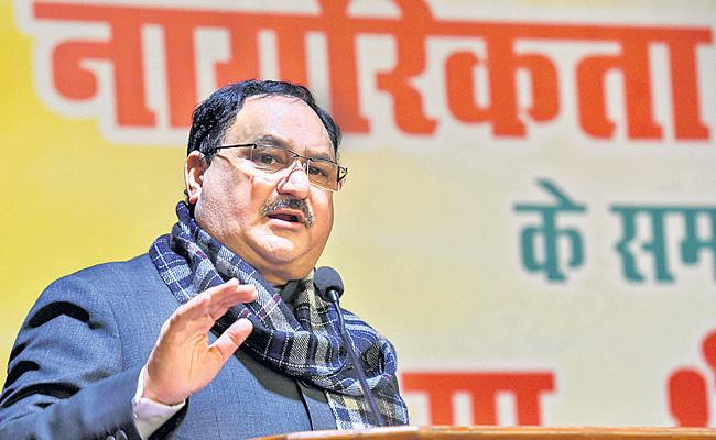 JP Nadda Looks Likely To Be Elected As New BJP President - Sakshi