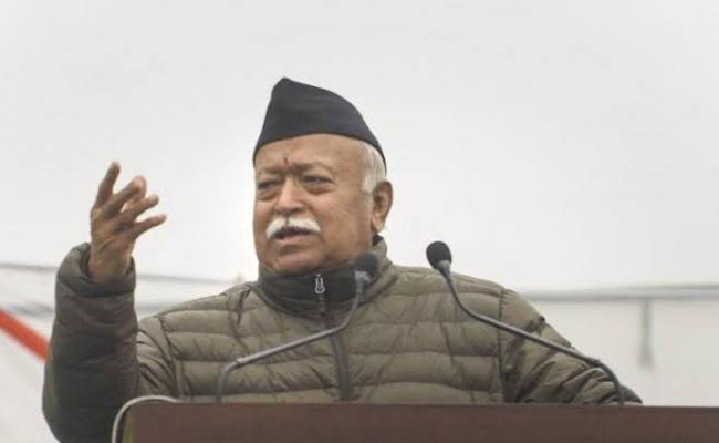 RSS Chief Mohan Bhagwat Special Speech In Moradabad Meeting - Sakshi