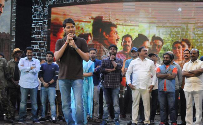 Sarileru Neekevvaru Team Attended Success Meet In Warangal  - Sakshi