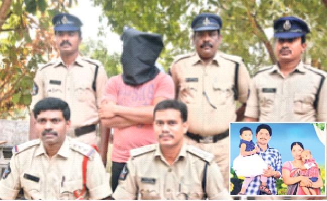 Police Solved Woman Murder Mystery - Sakshi