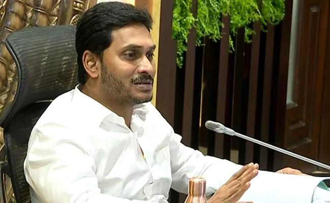 CM YS Jagan Review Meeting On Mid Day Meal Scheme - Sakshi