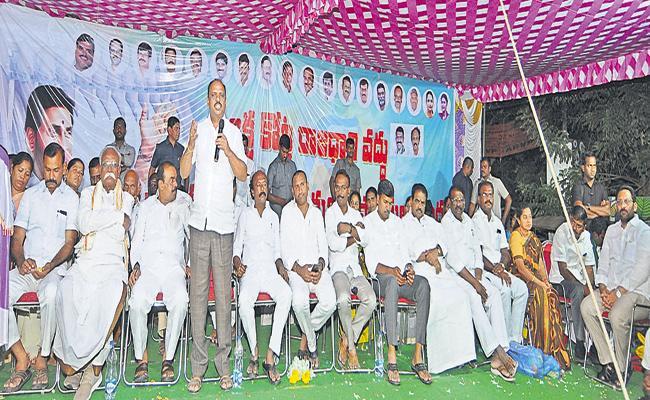 Public Representatives Fires on Chandrababu - Sakshi