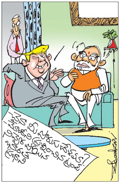 Sakshi Cartoon 18-01-2020
