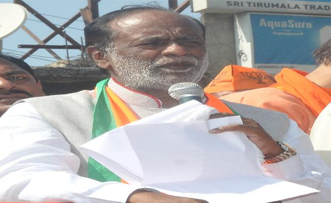 BJP Leader Laxman Slams TRS Party In Mahabubnagar - Sakshi