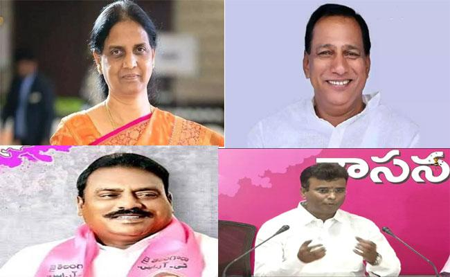 Big Fight  For TRS In Hyderabad Municipal Elections - Sakshi