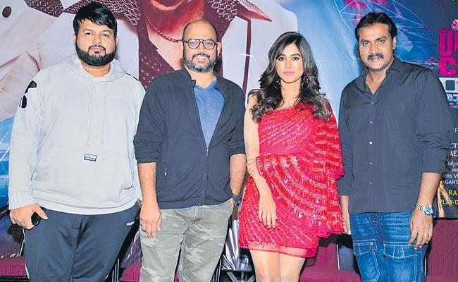 S Thaman Speech At Disco Raja Movie Song - Sakshi