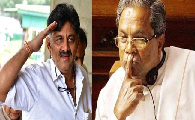 War Between Leaders For KPCC Presidency Continues In Karnataka - Sakshi