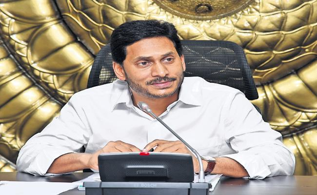 CM YS Jagan Mohan Reddy Comments About Mid Day Meal Quantity - Sakshi