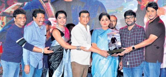 Mahesh Babu Starrer Sarileru Neekevvaru First Week Boxoffice collection - Sakshi