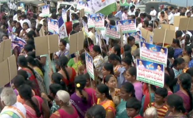Vijayawada People Rally Supporting 3 Capitals For Andhra Pradesh - Sakshi