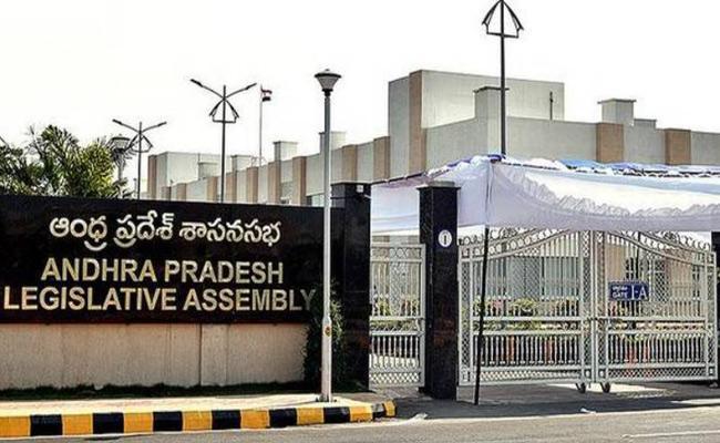 TDP Conspiracy To Create Unrest In Amaravati - Sakshi