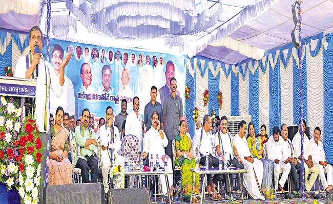 Goal of the government is to develop all areas - Sakshi