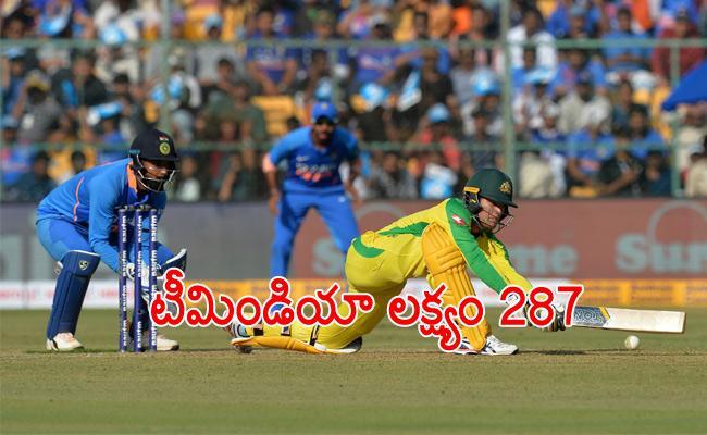 IND VS AUS 3rd ODI: Team India Target 287 Runs - Sakshi