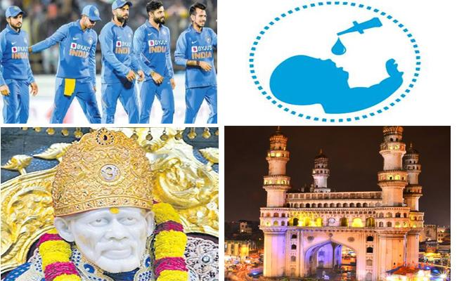 Major Events On 19Th January - Sakshi