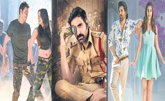 New Movies in New Year - Sakshi