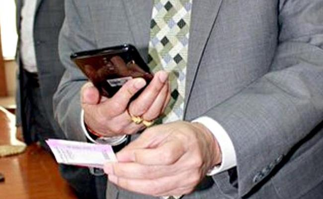 RBI launches MANI app to assist visually challenged to identify currency notes - Sakshi
