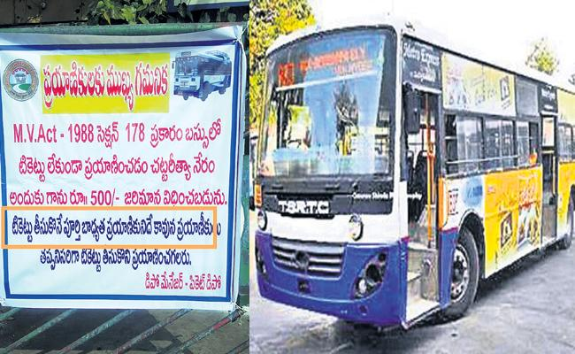 Passengers are Responsible for TSRTC Bus Tickets - Sakshi