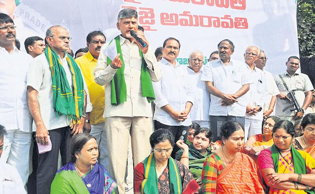 Chandrababu Comments On Capital City Amaravathi - Sakshi