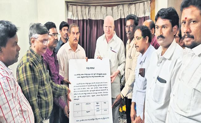 Comprehensive re survey of lands starts from Jaggayyapet - Sakshi