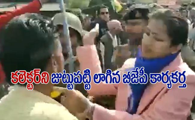 BJP Man Pulled Deputy Collector Hair In Madhya Pradesh - Sakshi