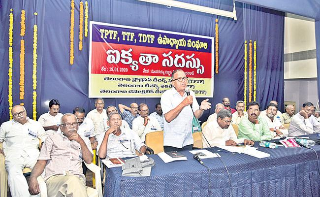 Professor Haragopal Demands To Remove Cases On Kasim - Sakshi