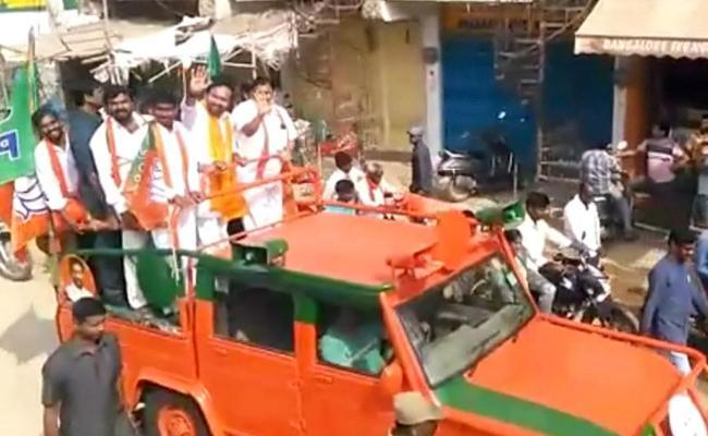 Union Minister Kishan Reddy Said BJP Was Not Anti Muslim - Sakshi