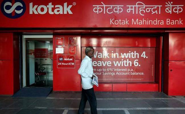 Kotak Mahindra Bank Profit Rises 27 percent - Sakshi