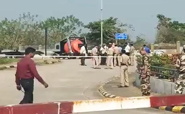 suspicious bag was found at Mangaluru Airport - Sakshi