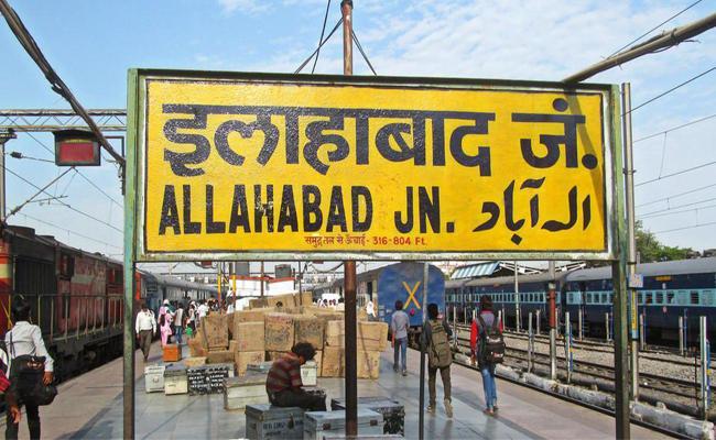 Supreme Court Notice To UP Govt Over Changing Allahabad Name - Sakshi