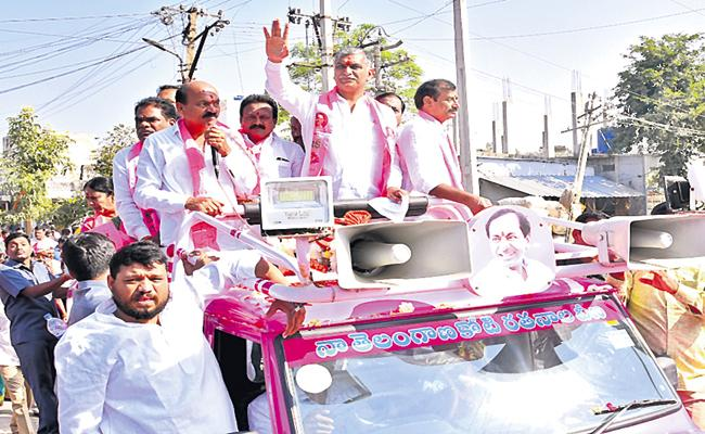 Harish Rao Comments On Congress And BJP - Sakshi