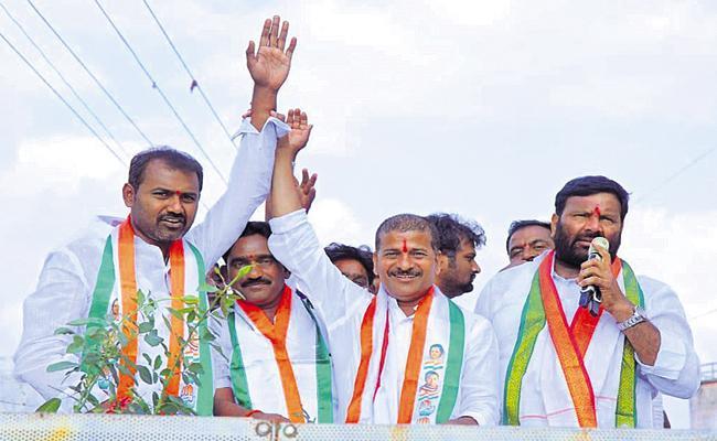 Revanth Reddy Comments On TRS Govt - Sakshi