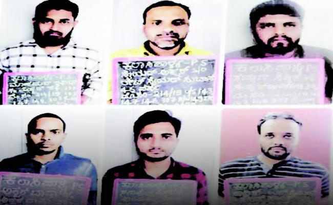 Sim Cards And Information Received From ISIS Terrorist Pasha - Sakshi