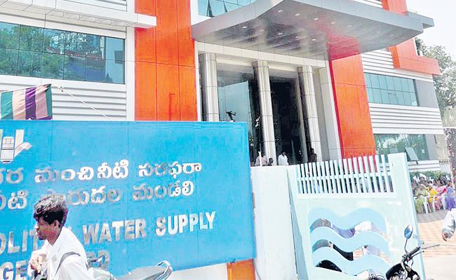 HMWS Plan Workout on Illegal Tap Water Connections - Sakshi