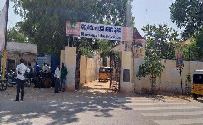 Behavior Of Dharmavaram Police Has Become Matter Of Debate - Sakshi