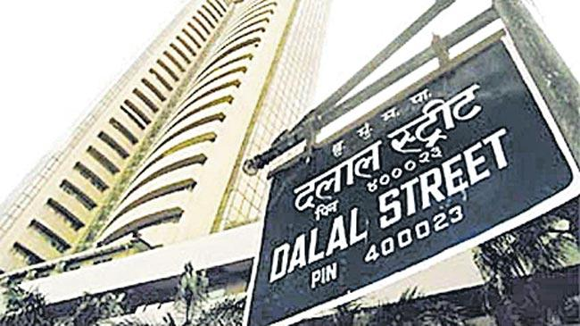 Sensex Closes 416 Points Down After Opening at Record High - Sakshi