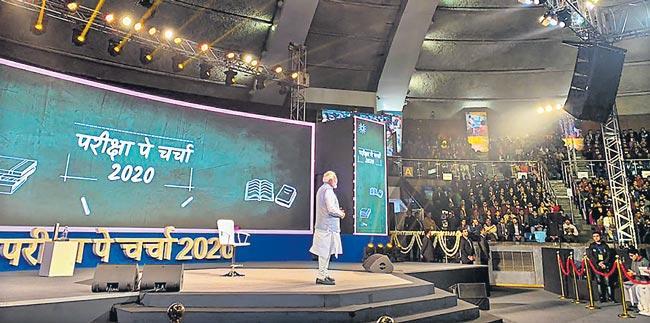 Pariksha Pe Charcha 2020 with Prime Minister Narendra Modi - Sakshi