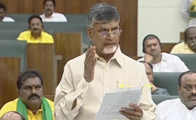 Chandrababu Speech At AP Assembly Special Sessions - Sakshi