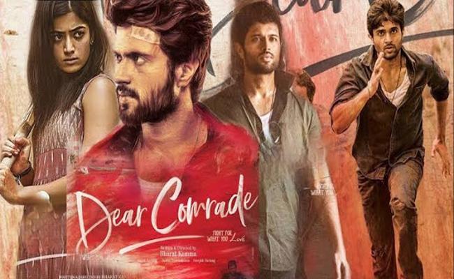 Dear Comrade Hindi Version: 12 Million Views In 1 Day On Youtube - Sakshi