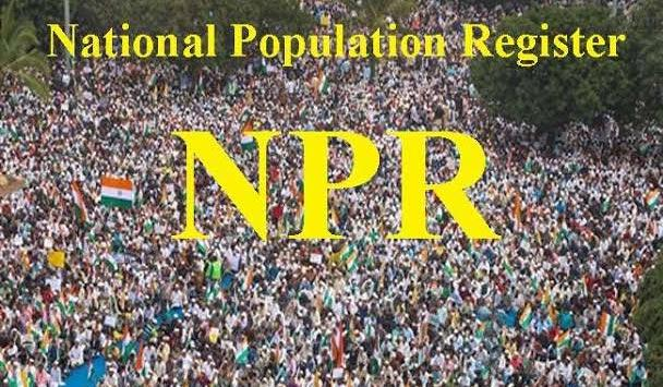 Centre mooted National Population Register way back in 2015 - Sakshi