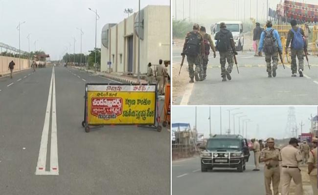 AP ASSembly Special Session: Police Special Protection At Assembly - Sakshi