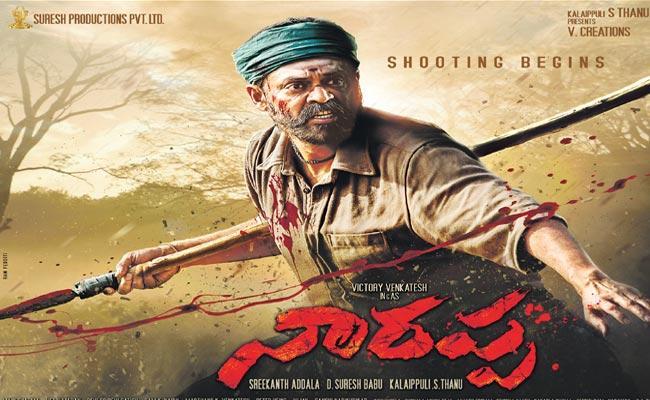 Venkatesh Asuran Remake Titled As Naarappa - Sakshi