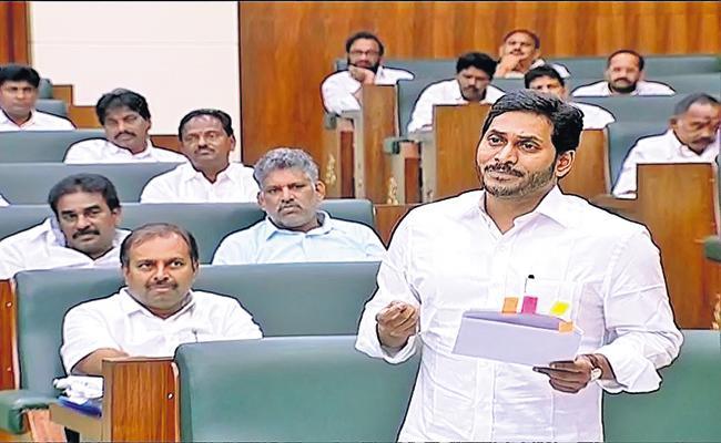 CM YS Jagan Comments On Amma Vodi Scheme In AP Assembly - Sakshi