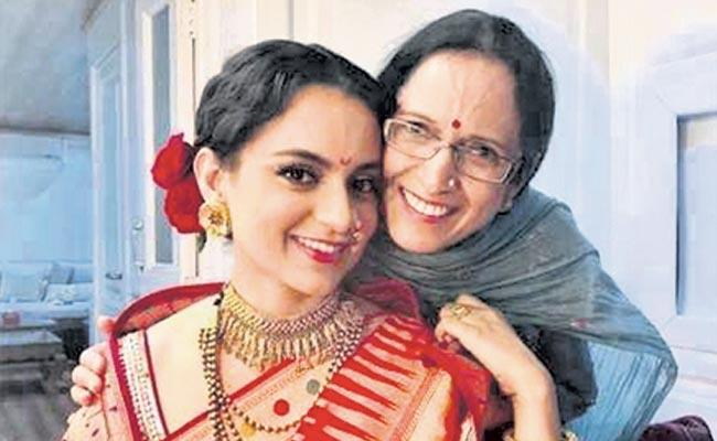 Kangana Ranaut Says Her Mom Wonders Why She Always Gets Into Trouble - Sakshi