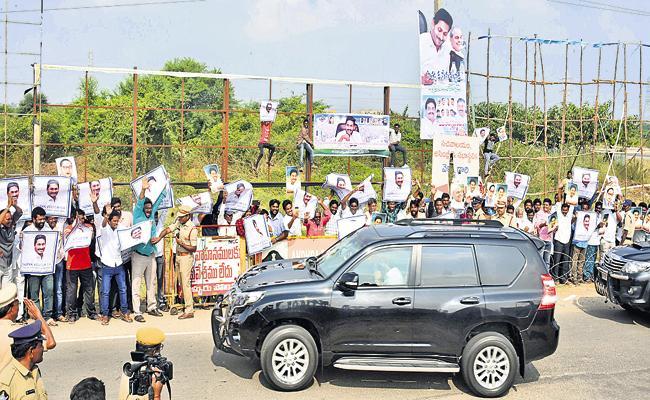 Celebrations all over the state On Andhra Pradesh Capital - Sakshi