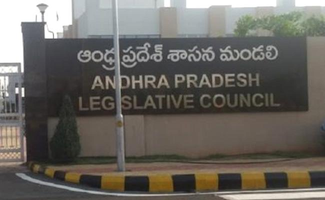 Strange Decision By Andhra Pradesh Council Chairman - Sakshi