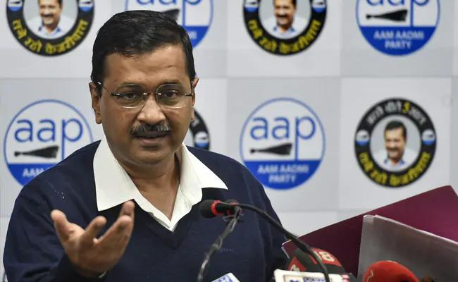 Think Of Schools And Colleges To Delhi People Says By Arvind Kejriwal - Sakshi