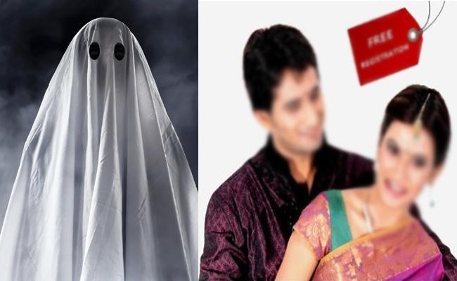 Matrimonial Cyber Crime Case Filed in Hyderabad - Sakshi