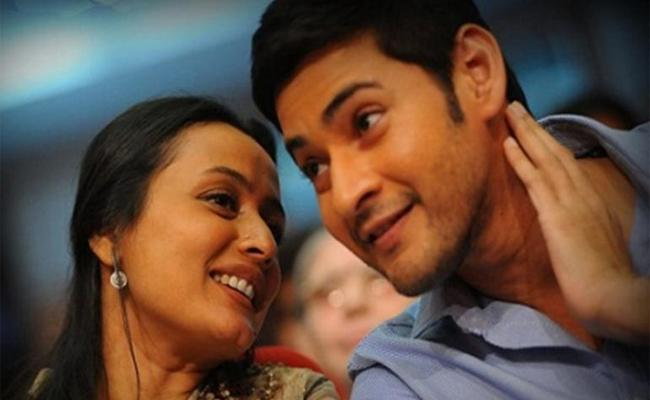 Mahesh Babu Birthday Wishes To His Wife Namrata - Sakshi