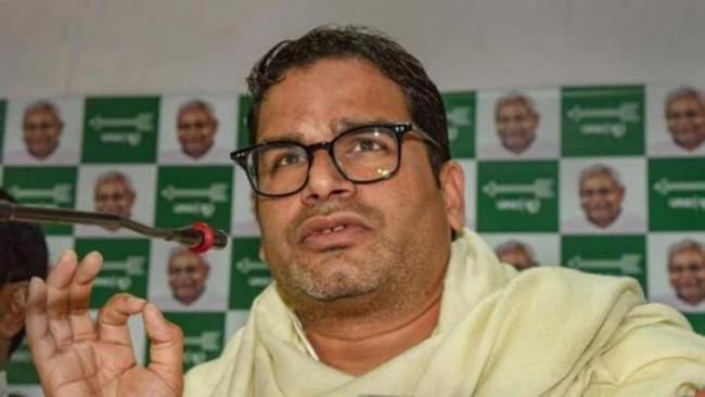 Prashant Kishor Challenged Home Minister Amit Shah To Implement CAA - Sakshi